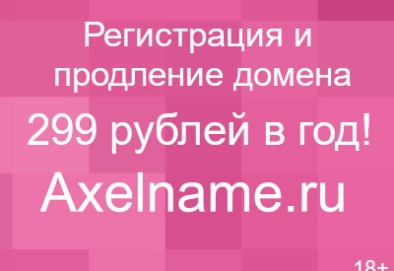 cvety_iz_atlasnyh_lent_10
