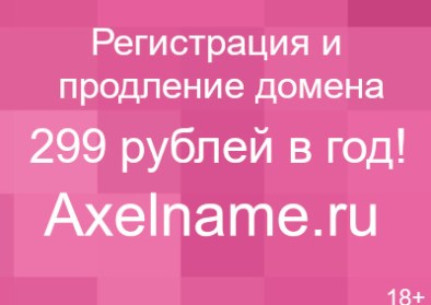 cvety_iz_atlasnyh_lent_5
