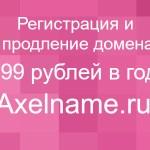 image_1175031