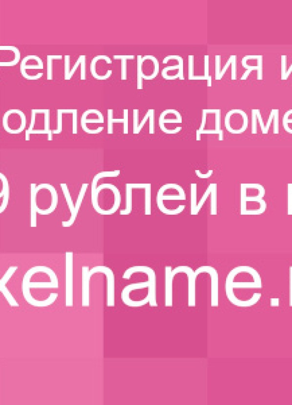 paryashchaya_chashka_svoimi_rukami_4
