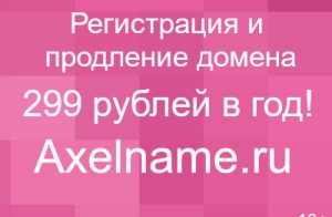 repsovaya-lenta-02(1)