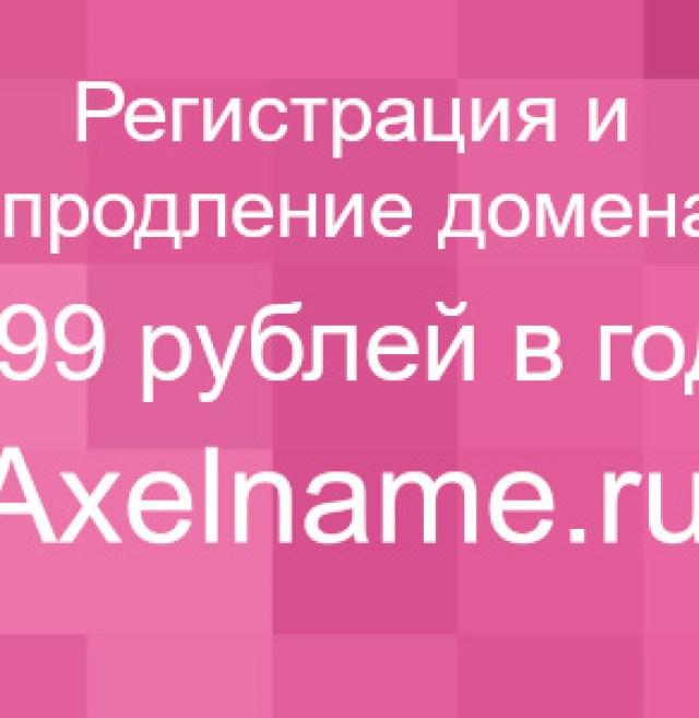 25276-pattern-3rebenka.ru_