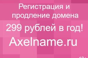 86430069_molde_bosa_jeans