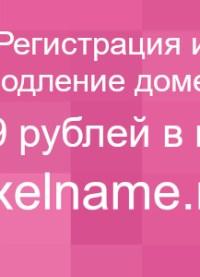 kukla_snezhka_master_klass_14_0