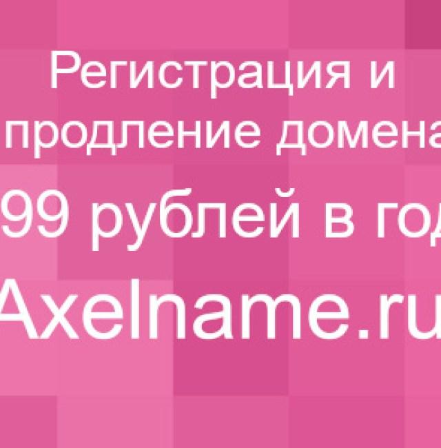 listik-1008x1024