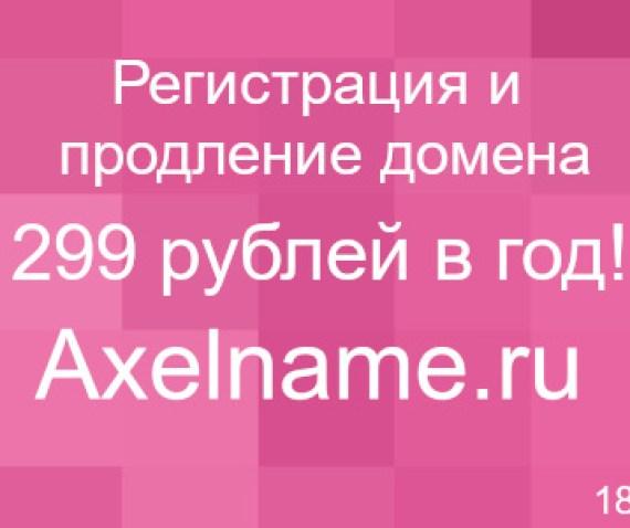 il_570xn-288498360