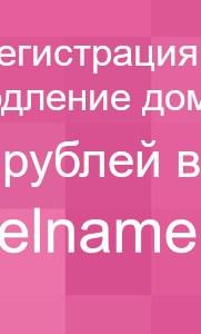 peruanskaya-shapka_naushnik