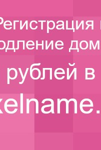 poyas_sostrochennyj