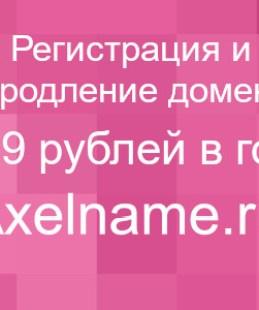 shema_ploskij-angel