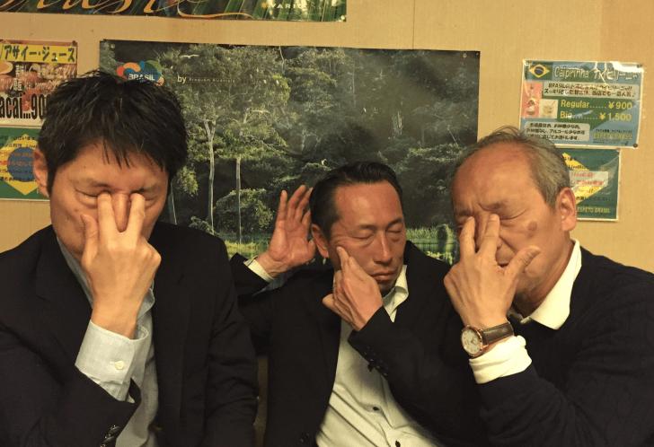 マインドフルネス気功整体眼精疲労福田ゴンベイマッサージ