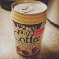 Brazil Coffee: Weird Coffee in a Can!