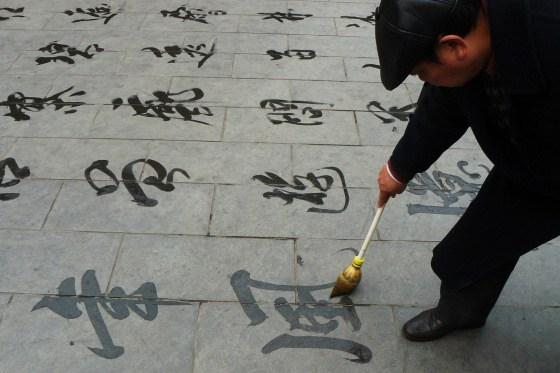 Chine, Chengdu, Parc du Peuple