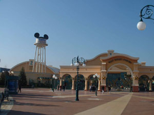 Disney Studios Paris entrance