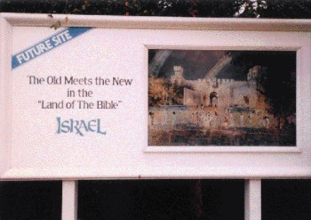 Israel Pavilion Coming Soon Sign