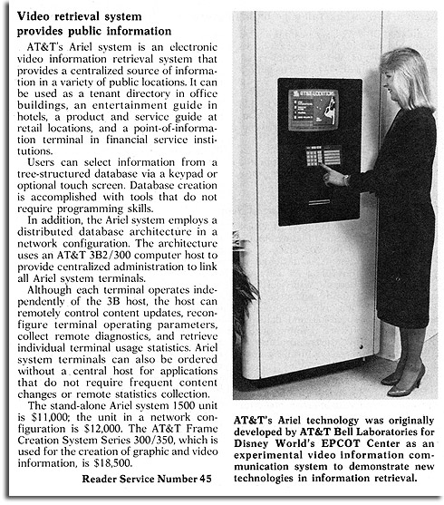 Ad for AT&T Ariel system, 1986