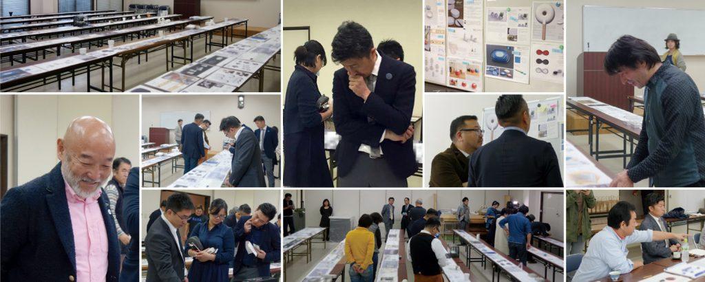 肥前吉田焼デザインコンペティション審査会