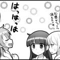 すぱこー Ver. 39