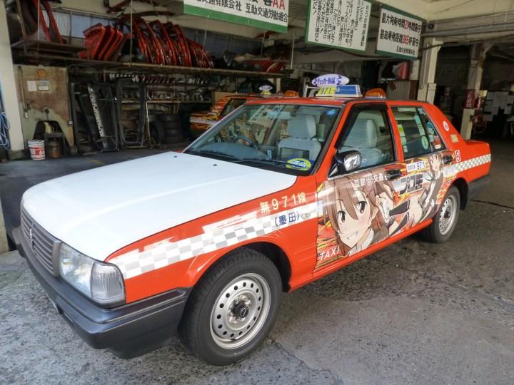 互助交通プロ生ちゃんタクシー