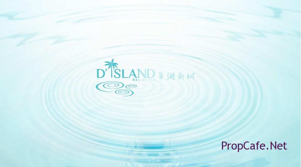 D' Island Residence@Puchong by LBS Bina