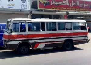 Hafila Bus Saudi