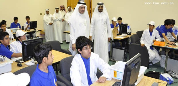 Higher Education in Saudi Arabia