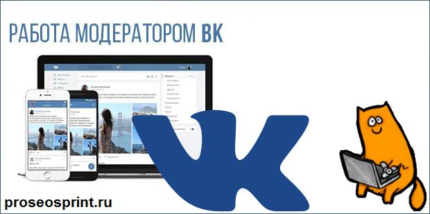 Traffic vkSaver 21 - Скачивание музыки и видео с ВК
