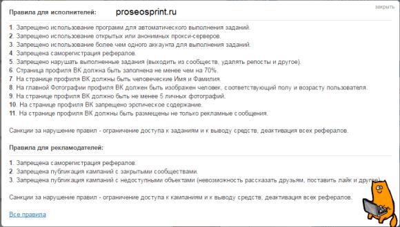 https vkserfing ru