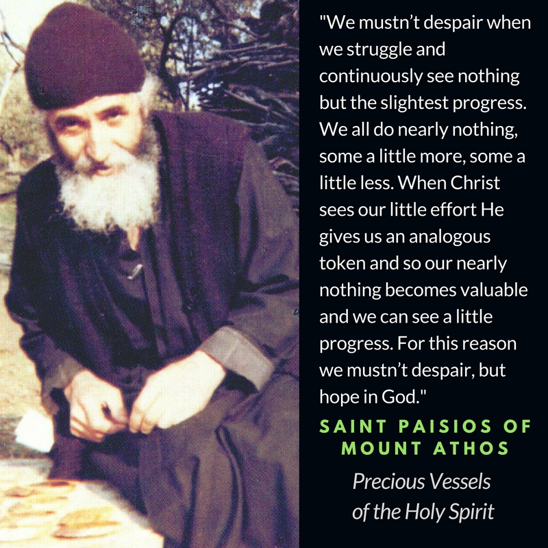Saint Paisios of Mount Athos, On Fortitude in Struggle