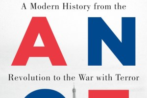 france-a-modern-history
