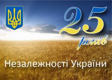 Що для тебе, Україно, нині я зробила?