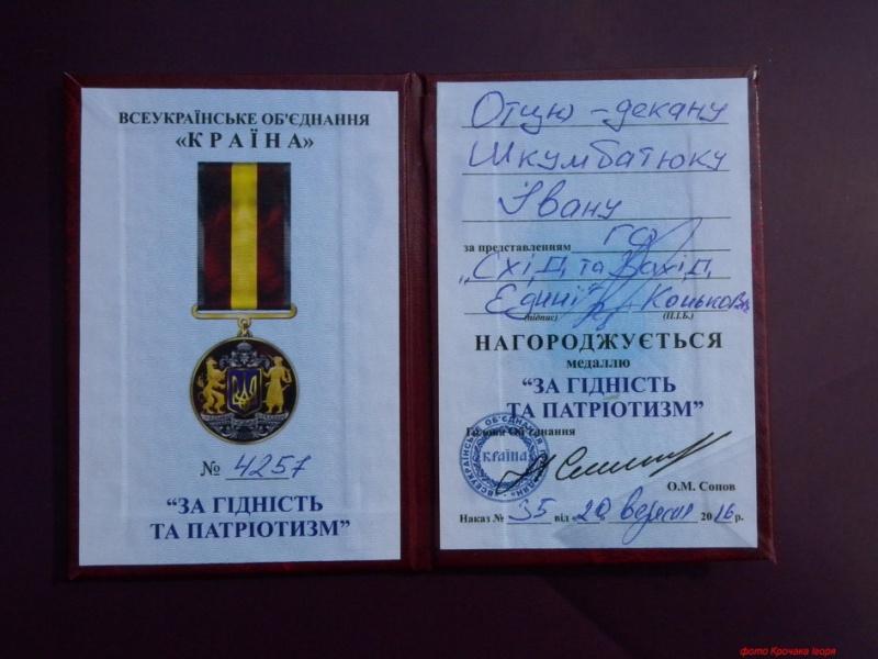 f-kk-25-09-16r052_novyij-razmer