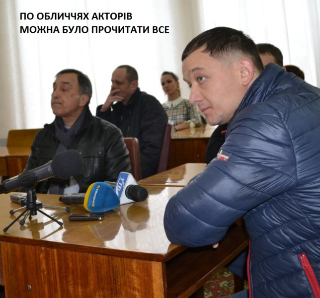depytaty-volyn-komisia-grypa4