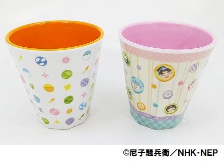 メラミンカップ2種