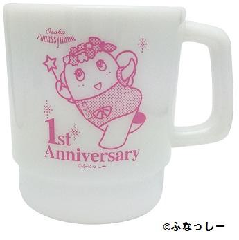お買上げ特典:スタッキングマグ 7月5日(火)ピンク