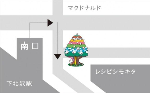 駅から徒歩30秒。下北沢駅南口を出て右に。すぐ1つ目の角を右に直進。