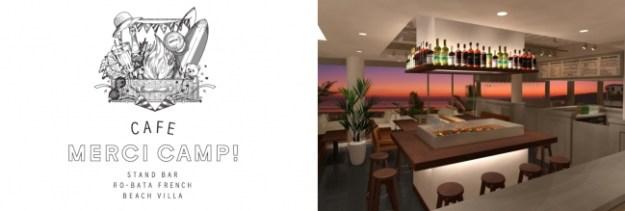 「MERCI CAMP!」ロゴ、内観イメージ