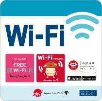 「Metro_Free_Wi-Fi」・「Japan Connected-free Wi-Fi」車内ステッカーイメージ:プレスリリースより引用
