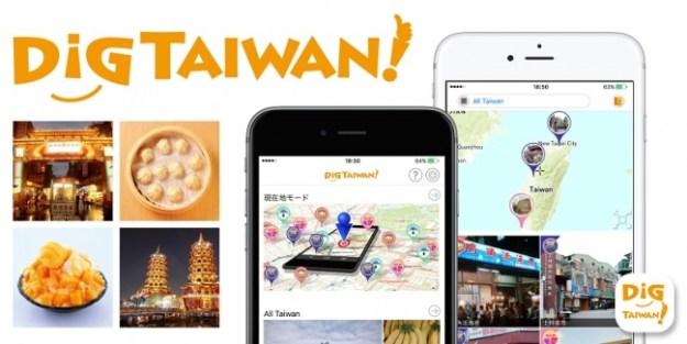 <無料観光台湾アプリ DiGTAIWAN!>