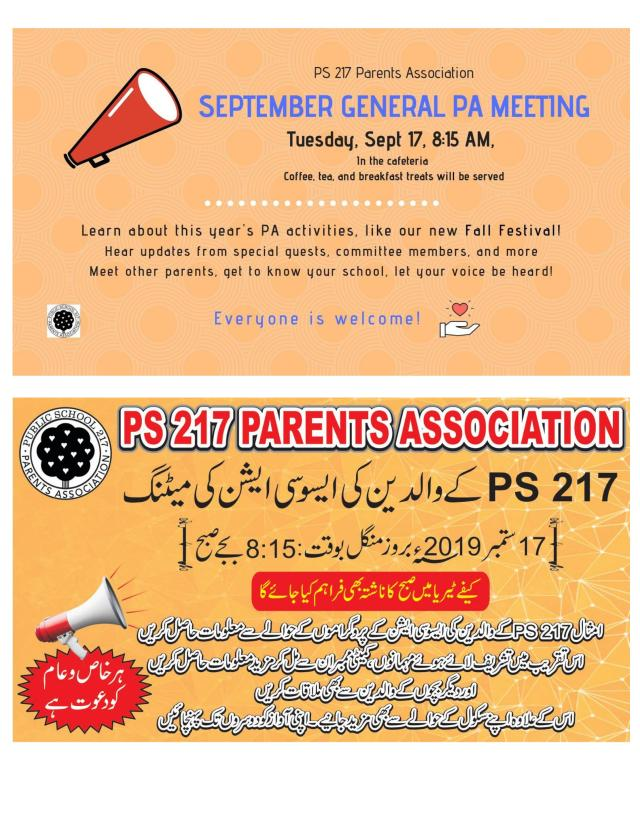 Sept PA english and urdu (1)
