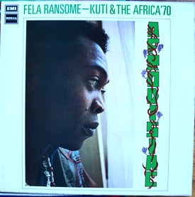 FELA RANSOME KUTI & THE AFRICA 70 AFRODISIAC Rare UK original issue, shop sticker to rear Afro funk classic £130 M-/M- REGAL ZONOPHONE SLRZ 1034 LP