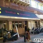 Dollar & Diamond 漢堡排洋食專門店