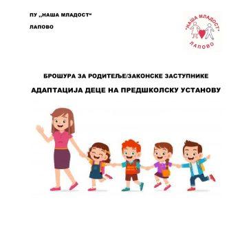 БРОШУРА ЗА РОДИТЕЉЕ/ЗАКОНСКЕ ЗАСТУПНИКЕ АДАПТАЦИЈА ДЕЦЕ НА ПРЕДШКОЛСКУ УСТАНОВУ