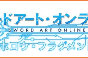 sword-art-hollow-bnr