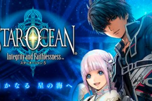 star-ocean-integrity-and-faithness-bnr2