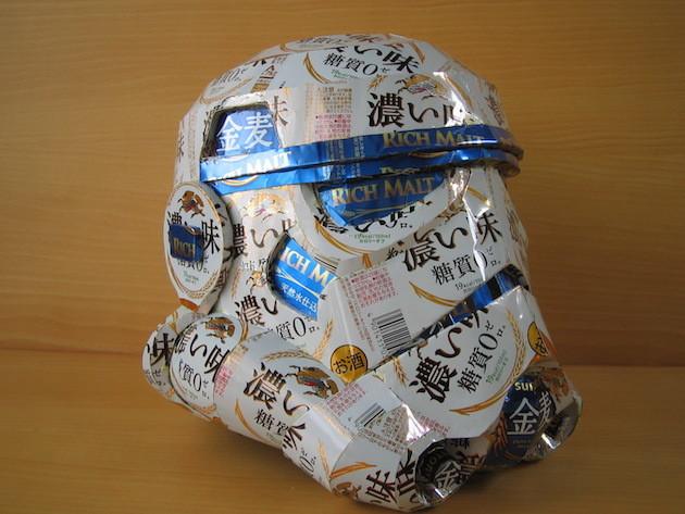 7. Stormtrooper helmet.