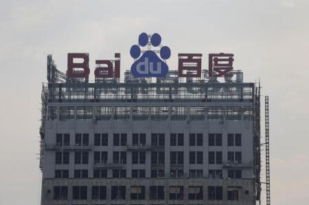 El logo de Baidu en el techo de un edificio en construcción en Wuhan, China