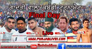 gaddri-wala-kabaddi-tournament-live-now
