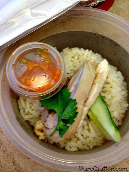 R chic rice