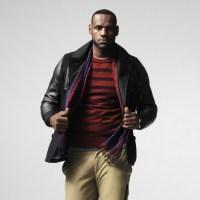 2012 Nike Sportswear Men's Holiday - LeBron James Diamond Collection
