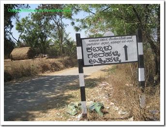 Way to Kabbalu